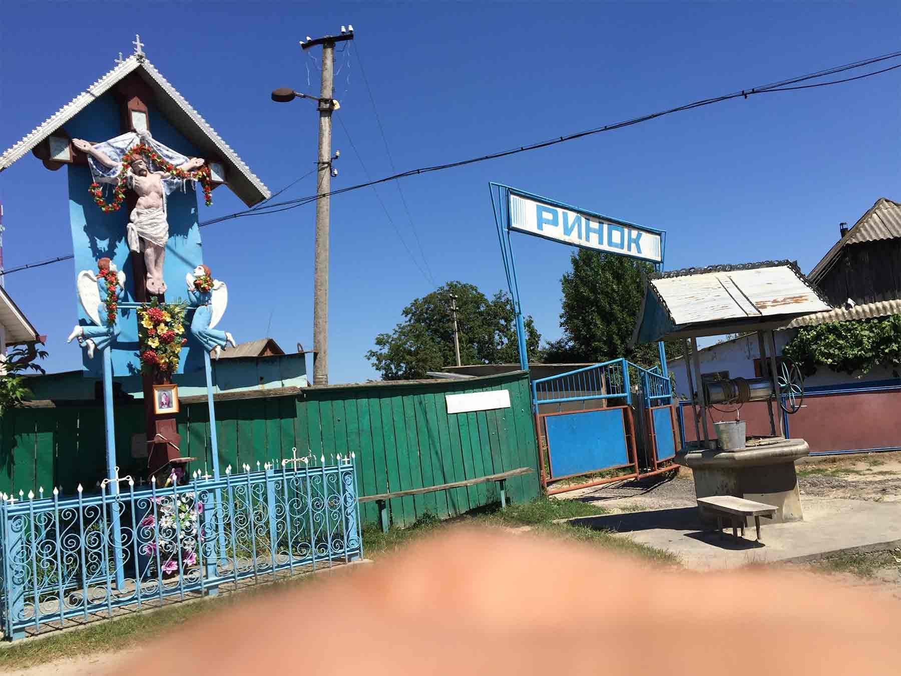 Ingresso di un mercato in Ucraina
